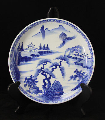 Antique/Vintage Blue White Chinese Porcelain Plate Charger Low Bowl