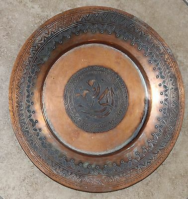 """Vintage Islamic Copper Tray Plate Hand Engraved Carved Arabic Calligraphy 12"""""""