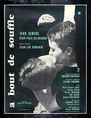 A BOUT DE SOUFFLE ✯ BREATHLESS CineMasterpieces FRENCH FRANCE KISS MOVIE POSTER