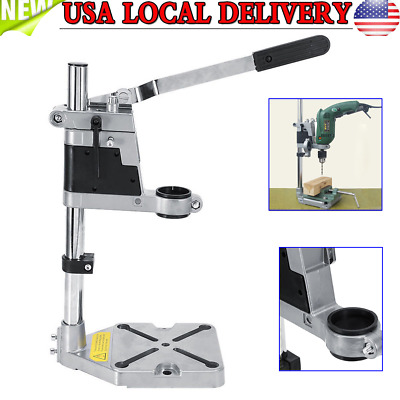 Aluminum Plung Bench Clamp Drill Stand Press Holder Workshop Repair Tool US Sale