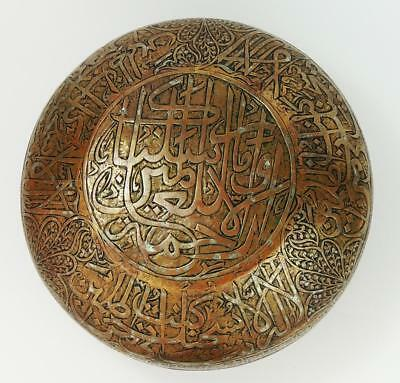 DECCAN ISLAMIC INDIAN Antique TINNED COPPER COVERED BOWL 18th Century