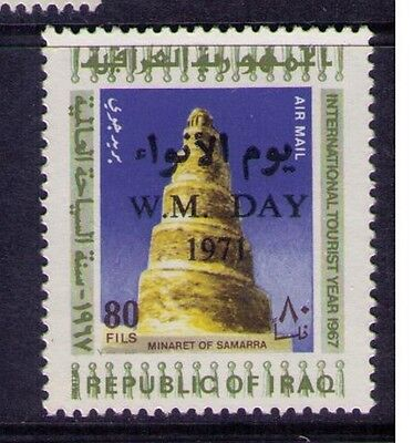Iraq Airmail Stamp,SC# C39 MLH