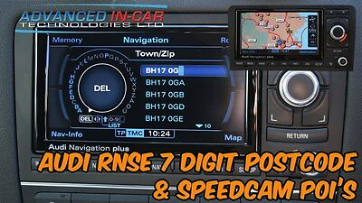 AUDI RNS-E SAT NAV UK POSTCODE LATEST MAP 2016 A3 A4 A6 S3 RS3 S4 RS4 dvd