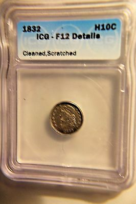 1832 Capped Bust Silver Half Dime, ** ICG=F12 **Nice Coin