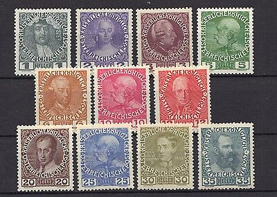 STAMPS   from  AUSTRIA      FRANCIS JOSEPH  1 to 35h   (MLH/MINT)  lot 844