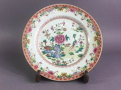 ANTIQUE CHINESE FAMILLE  ROSE PLATE 18th CENTURY