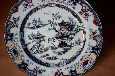 Antique Rare Chinese Signed Plate
