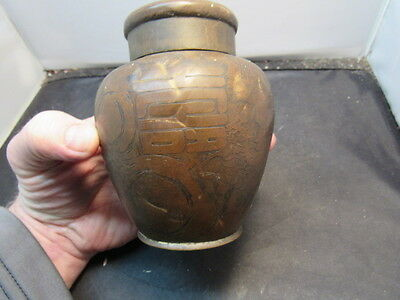 Japanese Antique   Tea Caddy