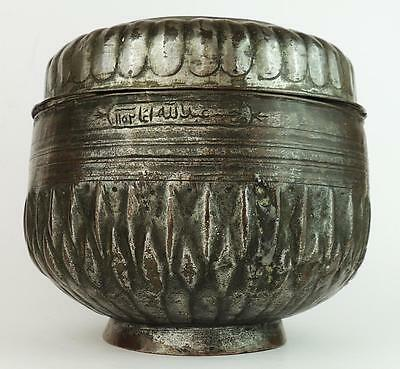 OTTOMAN TURKISH Antique TINNED COPPER COVERED BOWL 1739