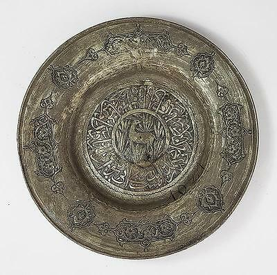 18th Century PERSIAN ISLAMIC Antique TINNED COPPER ENGRAVED DISH Deer
