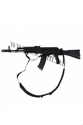 Russian Army Tactical Weapon Belt RT-3 Gun, Rifle, Airsoft, Hunting by SSO SPOSN