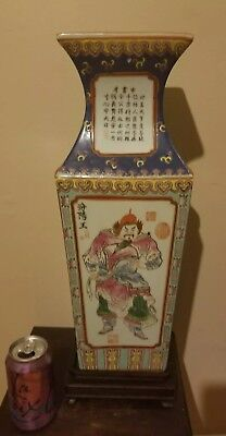 Blue Antique Chinese Square Vase with Warriors, Flowers, Foo Dogs & Mark! Rare