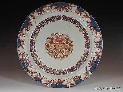 Rare! 1720 KANGXI CHINESE armorial charger VAN GELLICUM VOC 14 INCHES