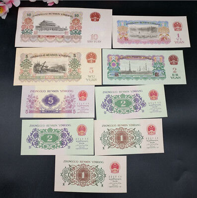 Chinese Paper Money Banknote the 3rd set of RMB 9 Pieces UNC Collection