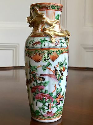 A Chinese Porcelain Famille Rose Vase, Qing, 19th Century. 15.5cm High.