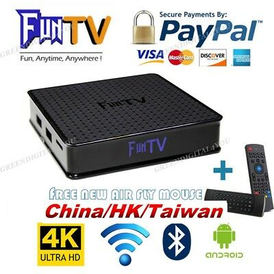 New FUNTV TV Box Unblock Chinese/HK/China Adult Channel HTV A1 A2 成人頻道 中港台日韓美劇