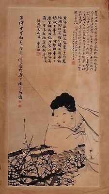 Large Rare Old Chinese Hand Painting Woman RenYi Marks PD038