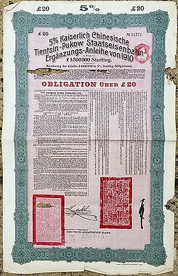 Chinese -£20 Tientsin-Pukow State Railway Bond 1910- Government Loan Certificate