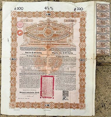 Chinese Imperial Government -£100 Gold Loan 1898- State Bond Share Certificate
