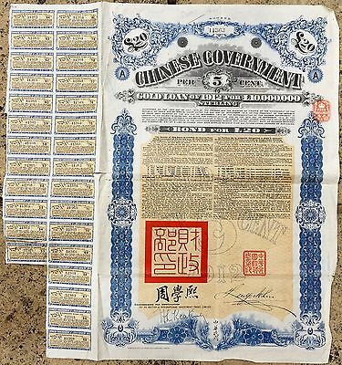 Chinese Republic -£20 Gold Loan 1912- Government State Bond Share Certificate