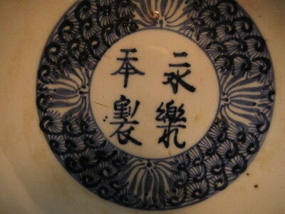 porcelain bowl chinese mark