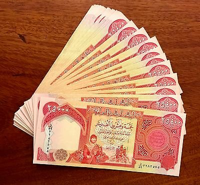 Iraqi Dinar 25,000 IQD bank notes, new, crisp, CERTIFIED