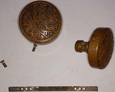 Antique Brass Victorian Doorknob Set Ceylon Drum Pair Ornate Eastlake Pair (115)