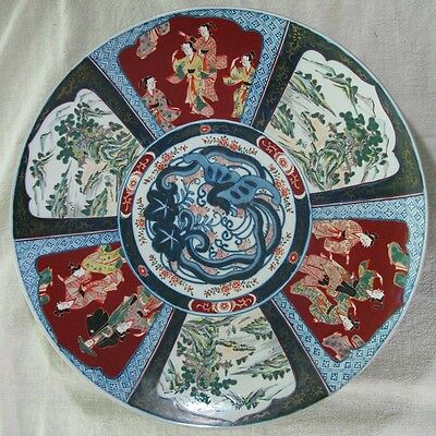 "Antique? Japanese Imari 18"" Charger Geisha Bird of Paradise Landscape Plate Dish"