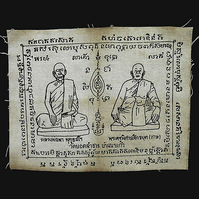 RARE 20 x 15 cm Powerful Magic LP. Pha , LP. Ket Thai Amulet Pha Yant Yantra