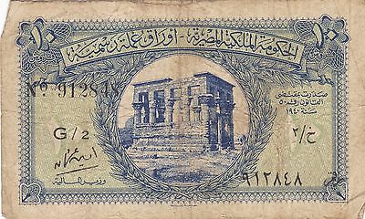 EGYPTIAN CURRENCY NOTE 10 PIASTRES, WWII era 1940 -- circulated