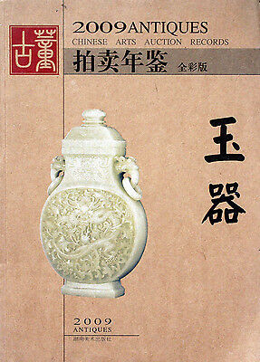 2009 Chinese Antiques & Art Auction Records: Jade