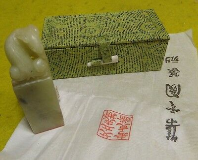 """Antique Asian Carved Nephrite White Jade Seal Stamp """"free Shipping"""""""