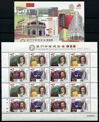 Macau Macao 2013 Handelskammer Chamber of Commerce 1838-41 KB Block 212 MNH