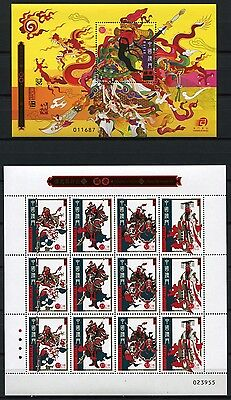 Macau Macao 2004 Legenden Guan Di Legends Folklore 1328-31 KB Block 121 MNH