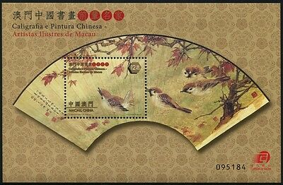 Macau Macao 2013 Chinese Calligraphy & Paintings Artists Gemälde Block 220 MNH
