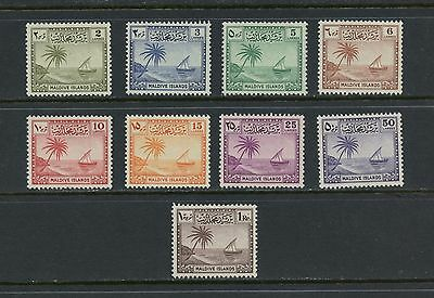Maldives 1950 #20-8  palm tree, seascape definitives  9v.  MNH  K715