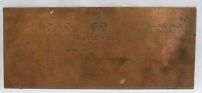 Antique Historical Copper Printing Plate - The Queens Hotel Royal York, Toronto
