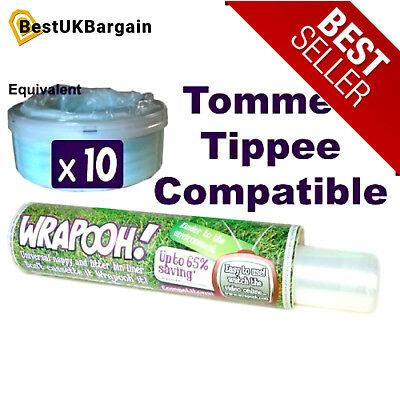 Tommee Tippee and Sangenic compatible nappy bin cassette liner from Wrapooh