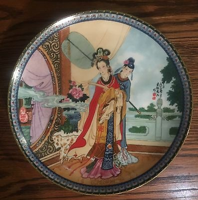 """Imperial Jingdezhen Porcelain """"BEAUTIES of the RED MANSION"""" Collector Plate 1986"""