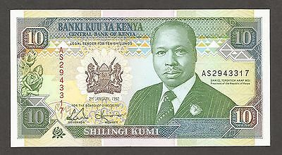 Kenya 10 Shillings 1992, UNC; P-24, L-B125d; High school; Diploma