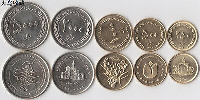 New Iran 5 Coins Uncirculated Set