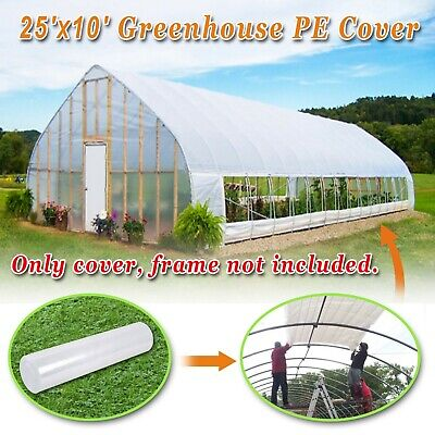 10' L Long Outdoor Mini Breathable Tunnel Greenhouse Sunshade Planting Gardening