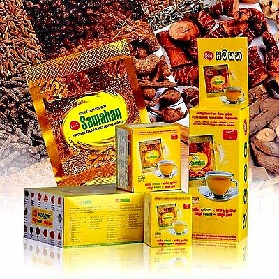 Link Samahan Instant Ayurvedic Herbal Tea Sachets Cough &Cold Sore Throat Remedy