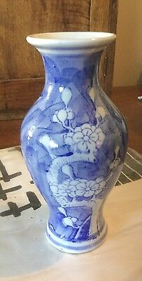 Vintage Blue & White Drip Glaze Chinese Vase Signed Tree Design
