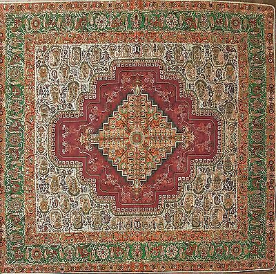 Persian Rug Design Silk Woven Tablecloth, Wall hanging (Eslimi)