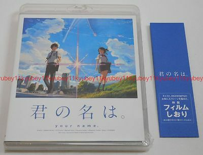New Your Name Kimi no Na wa Special film bookmark shiori × 1 TBR-27260D Japan