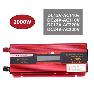 2000W Cars Vehicle Auto Aluminium Alloy Solar Inverter Adapter W/ LCD Display