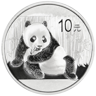 2015 10 Yuan Silver Chinese Panda .999 1 oz Brilliant Uncirculated