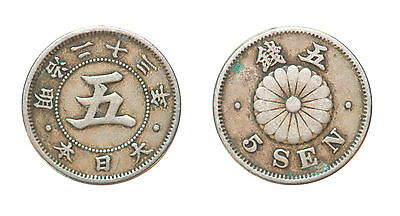 Japan Empire 5 Sen Coin 0.05 Yen 1890 Meiji 23 Imperial Crest Nickel #14
