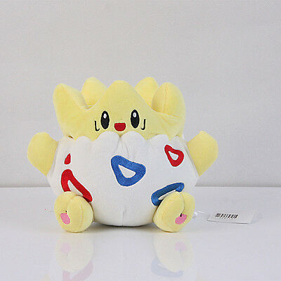 Pokemon Center 8 inch Togepi Plush Toy Stuffed Animal Soft Figure Doll Rare Gift